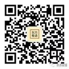 赵东方税语